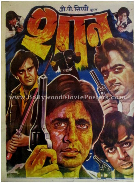 Shaan movie poster old Amitabh Bachchan Bollywood