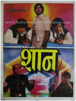 Shaan poster old Amitabh Bachchan movie