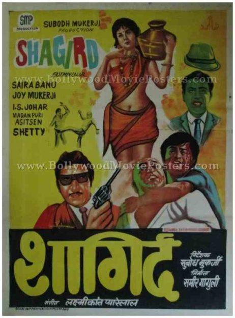 Shagird 1967 s rehman bollywood poster painters painting