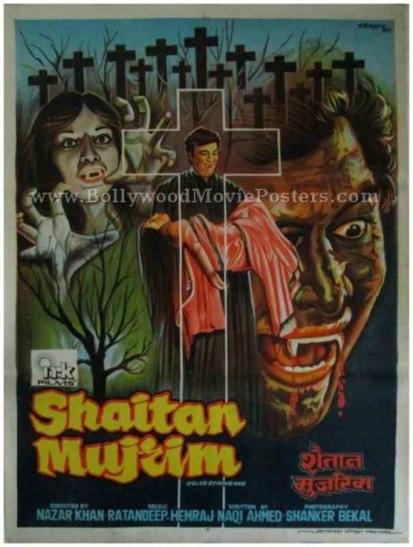 Shaitan Mujrim 1979 indian horror movie posters