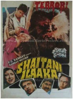 Shaitani Ilaaka 1990 Ramsay Brothers hindi horror movies poster
