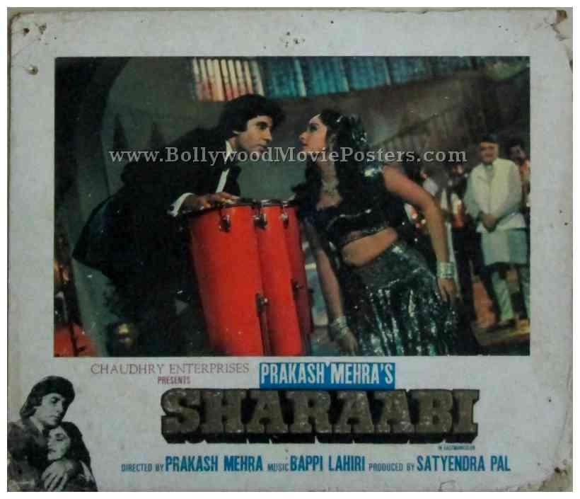 Main Woh Duniya Hoon Mp3 Download 320kbps Free Download: Sharaabi Hindi Movie Quotes : Kindaichi Shonen No Jikenbo