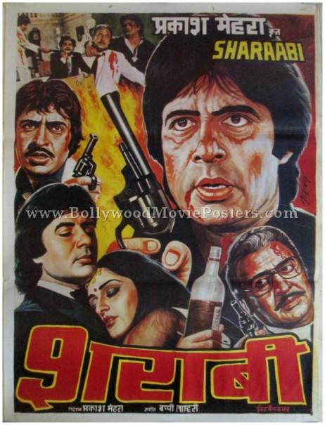 Sharaabi old Amitabh Bachchan film movie posters