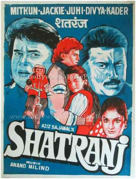 Shatranj 1993 Divya Bharti hand drawn movie posters