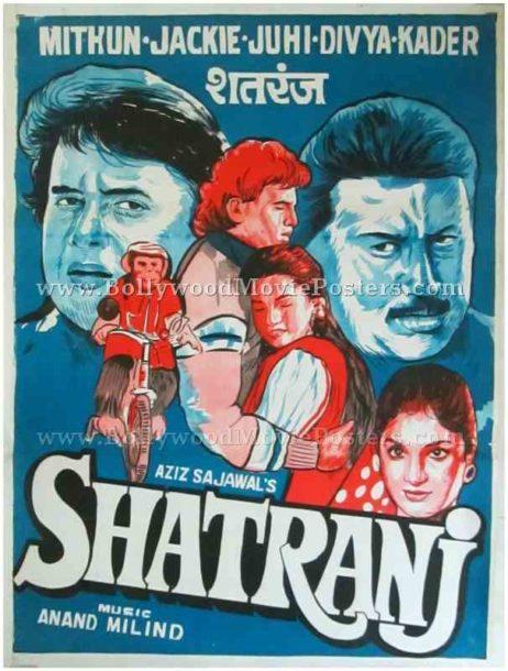 Shatranj 1993 Divya Bharti hand drawn movie posters