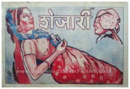 Shejari 1941 V. Shantaram prabhat film company vintage old marathi movie posters for sale online