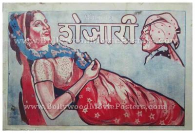 Shejari 1941 V. Shantaram prabhat film company vintage old marathi movie posters for sale online