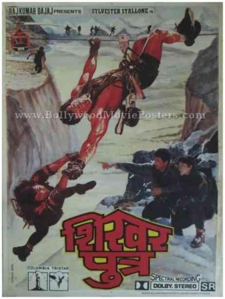 Shikhar Putra Cliffhanger 1993 Sylvester Stallone hindi movie posters for sale buy online