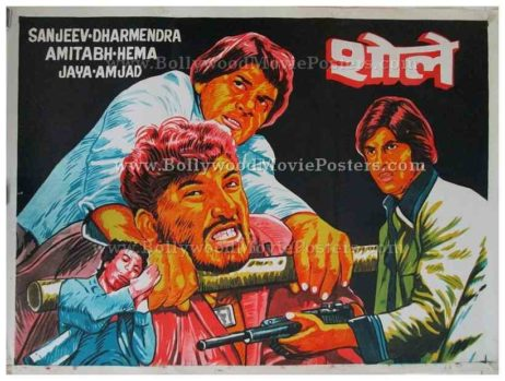 Sholay original old vintage hand painted Bollywood movie posters for sale