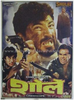 Buy original Sholay Hindi movie posters 1975 film HD