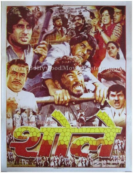 Sholay original movie poster for sale