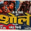 Sholay original old vintage Bollywood Hindi movie posters for sale