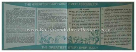 sholay rare bollywood old pressbooks synopsis booklets