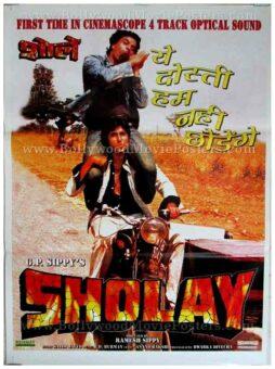 Sholay Yeh Dosti Jai Veeru bike sidecar Bollywood posters for sale