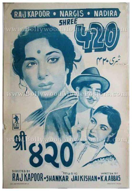 Shree 420 Raj Kapoor Tramp old vintage hand painted bollywood movie posters Delhi