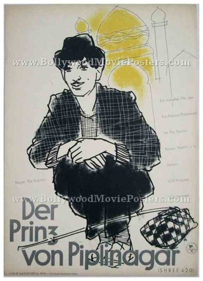Shree 420 Raj Kapoor Nargis original old vintage hand painted bollywood movie posters