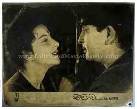 shree 420 raj kapoor nargis pyar hua ikrar hua images old bollywood movie stills photos & pictures