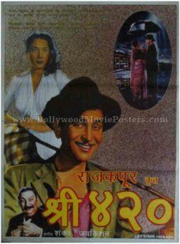 Shree 420 Raj Kapoor poster