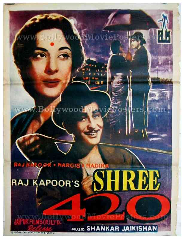 Shree 420 shri 420 raj kapoor nargis old hindi movie for Movie photos for sale