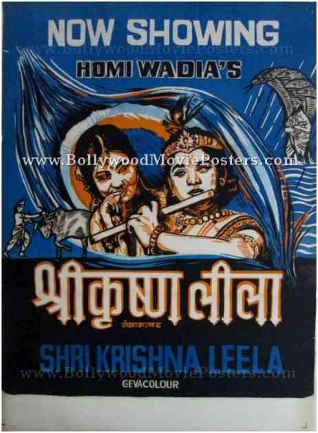 Shri Krishna Leela Hindu mythology posters