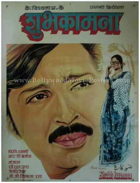 Shubh Kaamna 1983 old vintage indian movie film posters for sale
