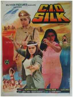 silk smitha movie buy old bollywood posters for sale