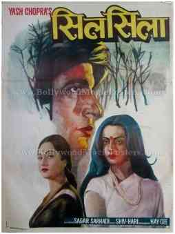 Silsila 1981 Amitabh Rekha Jaya old hand drawn Bollywood movie posters for sale buy online