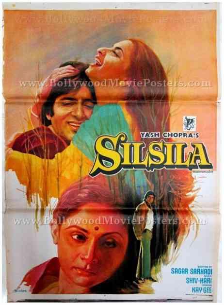 Silsila 1981 Amitabh Rekha Yash Chopra old movie posters for sale in mumbai