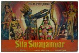 Sita Swayamvar 1976 Indian hindu mythology mythological posters