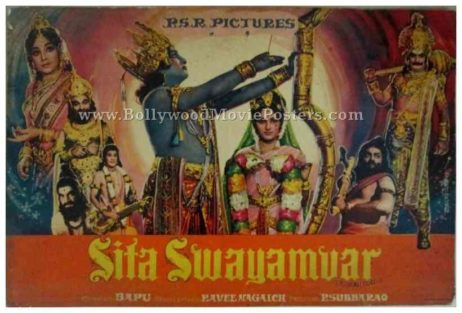 Sita Swayamvar 1976 Indian hindu mythology mythological posters