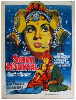 Sohni Mahiwal old vintage hand painted Bollywood posters