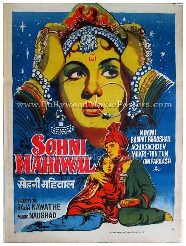 sohni mahiwal full movie free download 3gp indian
