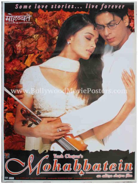 SRK Shahrukh Khan movie poster Mohabbatein film