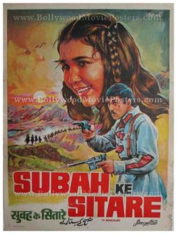 Subah Ke Sitare old hand painted sovexportfilm russia bollywood movies posters