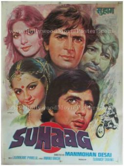 Suhaag 1979 buy Amitabh Bachchan old movies posters for sale
