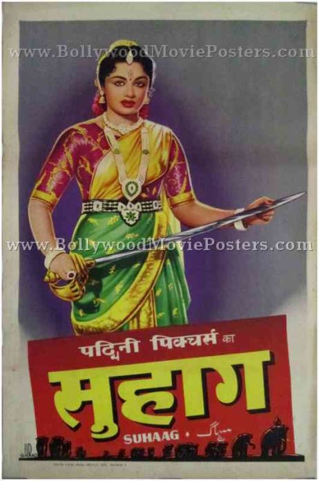 Suhag buy old hindi film movie posters for sale