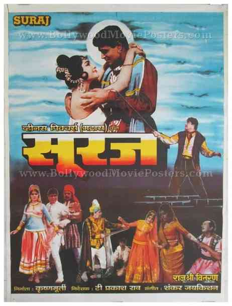 Suraj 1966 Vyjayanthimala Rajendra Kumar old Bollywood movie posters & still photos