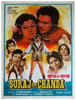 Suraj Aur Chanda old vintage hand painted bollywood movie posters for sale