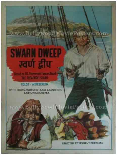 Swarn Deep 1979 indian bollywood hindi movies posters in russia soviet union