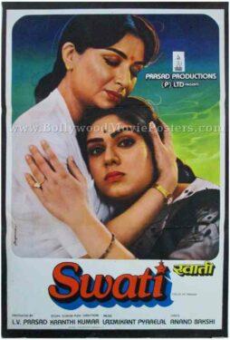 Swati where to buy old original bollywood film movie posters