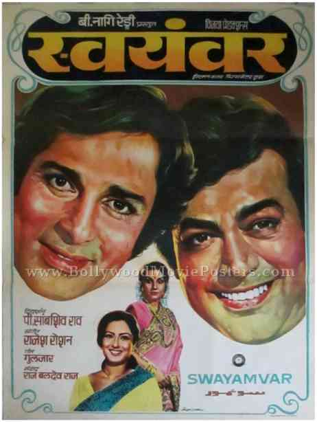 Swayamvar 1980 buy vintage bollywood posters for sale uk