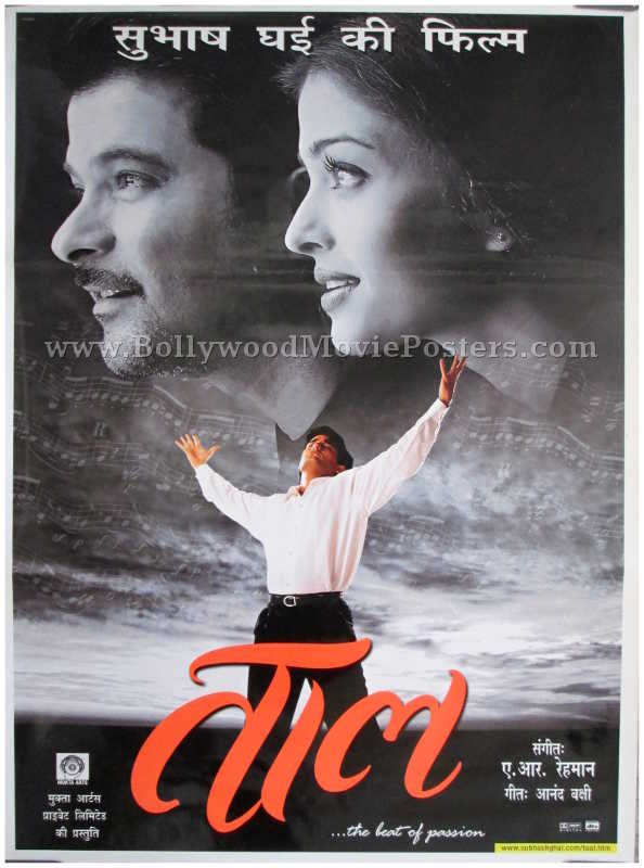 Taal Bollywood Movie Posters Old Hindi Film