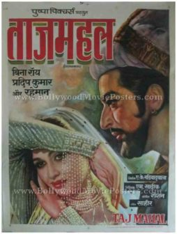 Taj Mahal 1963 buy old vintage indian bollywood posters for sale online