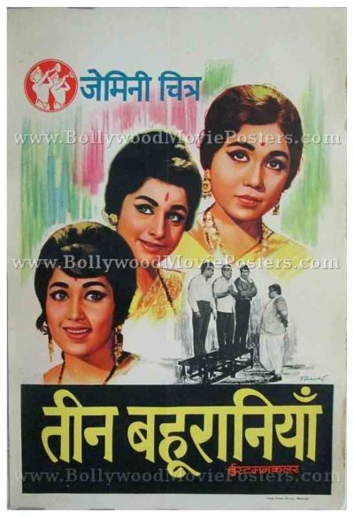 Teen Bahuraniyan 1968 buy hand painted old vintage bollywood posters for sale
