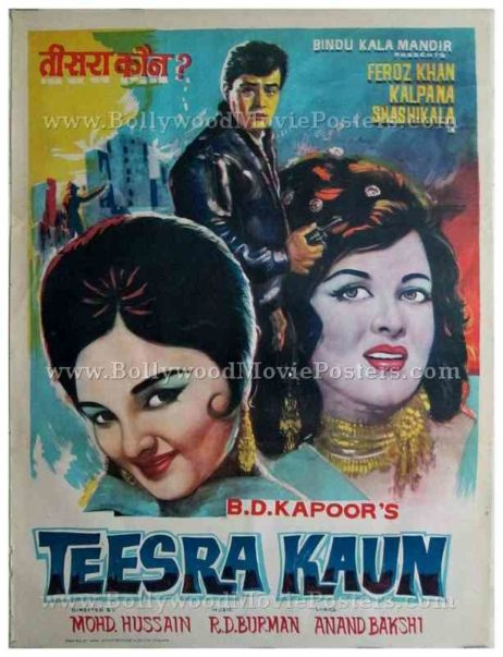 Teesra Kaun 1965 buy hand painted bollywood movie posters for sale online