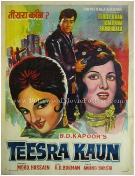 Teesra Kaun where to buy old bollywood movie posters in delhi