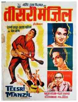 Teesri Manzil Shammi Kapoor old hand painted vintage Bollywood movie posters for sale