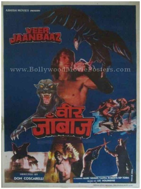 the beastmaster movie hindi film posters for sale buy online