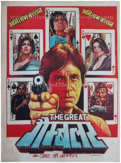 Buy The Great Gambler 1979 old Amitabh Bachchan movie posters for sale online