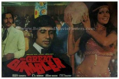 The Great Gambler 1979 buy Amitabh Bachchan old movies posters for sale online